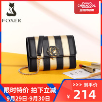 Gold Fox small bag female 2019 summer and autumn new fashion chain fight color shoulder senior Western messenger bag