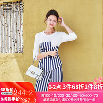 Early autumn set female fashion incense 2019 autumn new striped stitching high waist nine pants two sets of foreign style