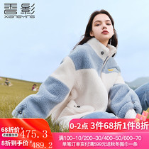 Xiangying sheep shearing coat female 2019 new fur collar splicing small lamb wool Wind Jacket autumn and winter models