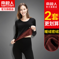 Antarctic people warm clothes female thickened wool ladies autumn autumn pants winter bottoming shirt thermal underwear set BN