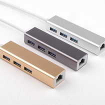 USB 3 0HUB with RJ45 network card aluminum-magnesium alloy hub gigabit network adapter one-drag triplet