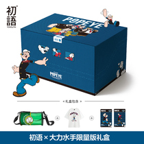 Primitives summer 2019 Popeye IP Series joint section tide cool accessories gift box limited edition 200 pieces