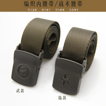 07 preparation of student military training within the belt Army fans outdoor training canvas belt tactical belt armed belt belt belt