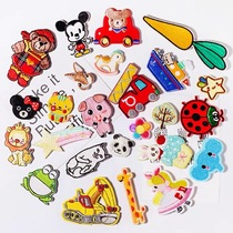 Children's cartoon clothes patch Patch patch down jacket fashion decoration jeans repair hole DIY embroidery applique