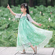 Han Clothing girls children's costumes Summer Super fairy dress dress Chinese style little girl fairy trembling elegant