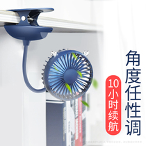 Small fan portable usb charging student dormitory bed baby stroller mute large wind desktop desktop Office mini portable small electric fan clip-on bedside electric clip fan