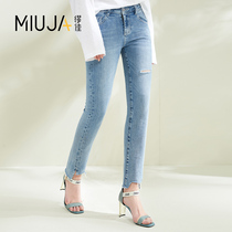 Miao Jia 2019 spring new wild hole foot breaking trend Europe and the United States simple wind Long feet jeans female