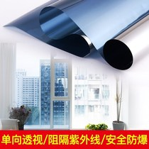 Sun single through glass film one-way perspective home sunshade film sunshade room shade window paper window