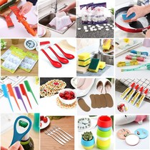 Micro-business small gifts to push a dollar or less creative small department store activities birthday gifts supplies
