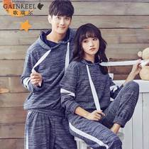 Gorrell casual comfortable mens and womens long-sleeved pajamas can wear a couple hooded home wear set 18083HL