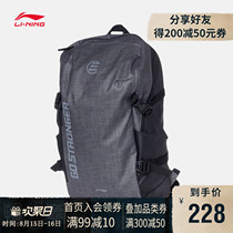 Li Ning shoulder bag mens bag 2019 new training series backpack bag student sports bag ABSP388
