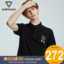Mall with the mark huafei Polo shirt men's 2019 summer new stitching rib lapel embroidery tops