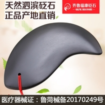 Soabin stone eye dipping bar female beauty stick face neck Meridian facial scraping plate body general Horn