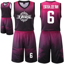 Gradient camouflage basketball clothing personalized jersey custom purple basketball  uniforms buy printed number DIY uniforms custom 75f831366
