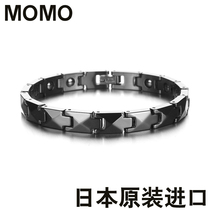 Men's bracelet anti-radiation anti-fatigue health bracelet jewelry Japan and South Korea version of the fashion magnet health jewelry anti-allergy
