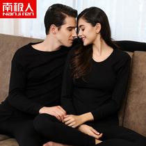 Antarctic mens and womens cotton qiuyi qiuku black round neck couple cotton sweater thin section thermal underwear set