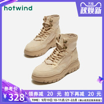 Hot wind 2019 Winter new ladies with lace boots round head casual tooling boots tide h95w9416