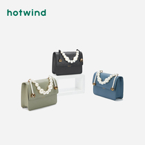 Hot Wind Autumn 2019 Womens Elegant Fashion Pearl Slant Bag Square Shoulder Bag B57W9315