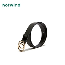 Hot 2019 autumn new trend of fashion ladies double ring pin buckle belt simple leather belt b80w9302