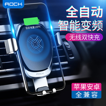 ROCK Car Wireless Charger mobile phone bracket automobile with fully automatic induction outlet multifunctional general payment