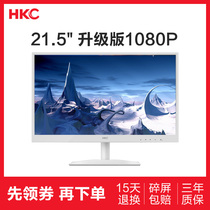 HKC P2000 21 5 inch ips Display Home eye desktop HD LCD computer 1080p widescreen external LED vice screen VGA