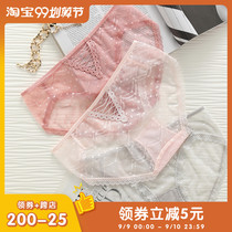 Six rabbit underwear female lace seamless comfortable breathable transparent gauze sweet girl briefs Japanese low waist