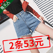 Cowboy shorts female Summer 2019 New Wear Korean version of the ins tide loose a Word Network red thin black wide leg