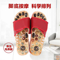 Cloth wood wood men and women health natural stone massage slippers non-slip indoor sandals feet massage vibration dry
