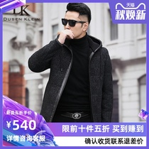 Men's sheep shearing fur wool coat winter new trend on both sides to wear long hooded casual warm jacket