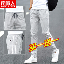 Antarctic summer pants male Korean version of the trend of loose straight sports pants youth thin mens casual pants Tide brand