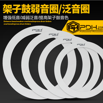 PDH drum ring only voice coil 10 inch 12 inch 13 inch 14 inch 16 four different size set