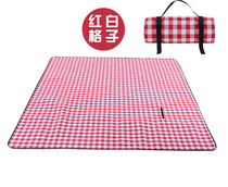 Picnic mat outdoor portable ultra-light folding waterproof thickening children adult single double 5-8 people moisture-proof mat