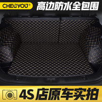Special car 2017 Jeep new guide trunk mat free light Benz c200l E300L