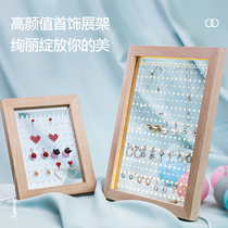 Jewelry display stand acrylic Jewelry earrings shelf jewelry necklace storage box earrings earrings display board Home
