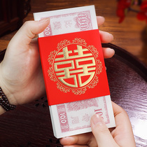 Philippine search for marriage reform is the seal of personality creative hi word red envelope wedding gift bride engagement million card money sets