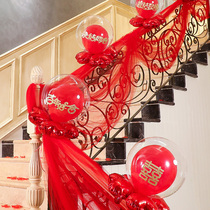 Wedding supplies wedding wedding room layout stairs handrail fence pull the red veil mantle balloon decoration set creative