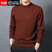 Autumn and winter woolen sweater mens thickened sweater slimming collar semi-high collar knitted bottom shirt young cashmere sweater man