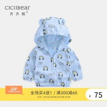 Qi Qi bear summer boys and girls rainbow printing hooded air conditioning shirt baby baby out casual jacket breathable