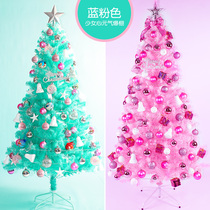 Alice Blue 1 2 1 5 1 8 2 1 M Christmas tree package decoration Christmas shaking ins net red tree
