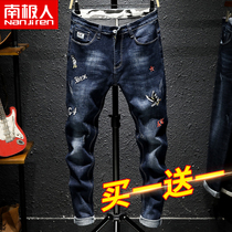 Antarctic autumn jeans mens Korean stretch hole slim feet pants mens Tide brand straight long pants