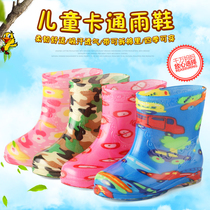 Four seasons childrens rain boots boys and girls non-slip short tube pupils rain boots cartoon water shoes baby rubber shoes sets of shoes