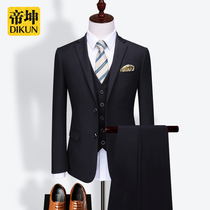 Mens Suit Suit three sets of self-cultivation Korean professional business suit male Groom Groomsmen wedding dress dress