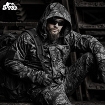 51783 military fans G8 charge clothes men plus velvet thickened python tattoo camouflage winter Tactical jacket waterproof Outdoor windbreaker