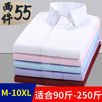 Summer mens short-sleeved shirt plus fertilizer to increase business suits professional tooling long-sleeved white shirt fat large size