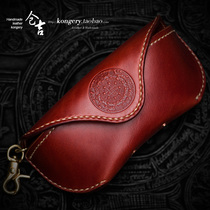 Kuraki leather glasses case portable male handmade first layer of leather retro myopia sun sunglasses glasses bag female