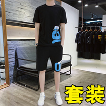Wild trend summer thin sports and leisure suits men loose elastic five pants men slim half-sleeved T-shirt