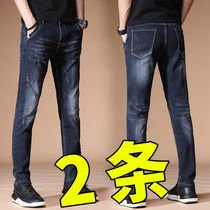 Tide brand casual summer mens jeans loose straight black wild pants male trend Korean stretch slim