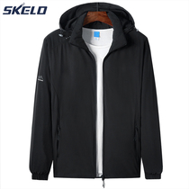 Single-layer jacket mens spring and autumn sunscreen light breathable windproof waterproof sunscreen outdoor windbreaker jacket