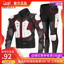 Dubai Lun summer off-road motorcycle armor clothes riding racing anti-drop clothing anti-drop clothing chest armor armor