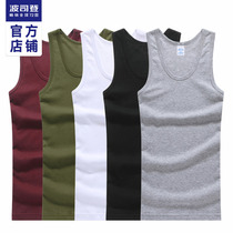 Bosideng mens vest cotton youth breathable sports summer fitness stretch tight cotton slim type primer tide